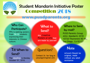 2018 Mandarin Initiative Poster Competition